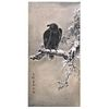 A Chinese 'Eagle' Painting Scroll