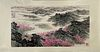 Song Wenzhi, 'The Spring Scenery of Taihu Lake' Paper Ink Painting