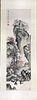 Furu, 'Western Hills Escapist (Idiom)' Paper Ink Painting