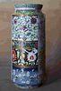 Qing Dynasty, Multicolored Glaze, Enamel Twine Pattern Cylinder Vase