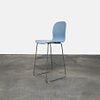 Tate Counter Stool (2 in stock)