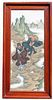 Chinese Marble Inset Figural/Landscape Plaque