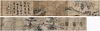 Chinese School, Monumental 12 ft Scroll Painting