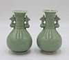 Pair of Chinese Dragon-Handled Celadon Vases