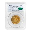 1874-S Liberty Gold $10 PCGS AU58 HW Bass CAC
