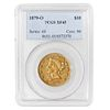 1879-O Liberty Gold $10 PCGS XF45