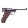 German DWM American Eagle Luger