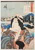 Kunisada Kabuki Actor Mitate Woodblock Print 1852