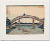 "Katsushika Hokusai ""Under the Mannen Bridge at Fukagawa"" Woodblock Print"