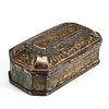 19th C. Indonesian Sumatra Silver Gilt Tobacco Box
