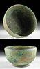 Korean Koryo Dynasty Leaded Bronze Beggar's Bowl