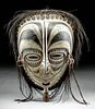 Early 20th C. PNG Sepik River Wood Mask w/ Feathers