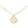 Van Cleef & Arpels Sweet Alhambra VCARF69100 Yellow Gold (18K) Women's Pendant Necklace