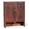 A Country Snake and Tulip Decorated Red-Washed Pine Two-Door Jelly Cupboard