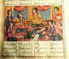 A Voluminous Biographical Anthology, Titled Atashkadeh-ye Azar