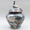 Chinese Porcelain Censer with Peacock Finial
