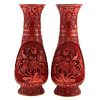 Pair of Chinese Export Cinnabar Lacquer Vases