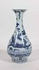 Chinese Blue-and-White Porcelain Vase