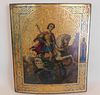 ANTIQUE RUSSIAN ICON ST. GEORGE