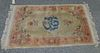 CHINESE DRAGON SCATTER RUG