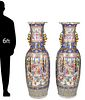 Pr. Large Chinese Famille Rose Floor Vases
