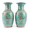Pair of 20th c. Chinese Porcelain Famille Rose Vases