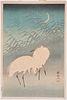 Ohara Koson Egrets & Crescent Moon Woodblock Print