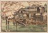 """Hiroshi Yoshida """"Hayase"""" Woodblock Print"""