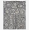 Richard Pousette-Dart (American, 1916-1992) Small Cathedral
