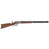 Fine Winchester Model 1886 Rifle in .45-90