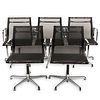 Set of 5 ICF Eames Mesh Aluminum Office Chairs