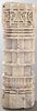 SouthEast Asian Carved Marble Pilaster Column