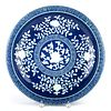 Chinese Republic Blue & White Porcelain Charger