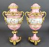 Pair of French Sevres Vases