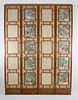 Fine Chinese Four-Fold Painted Screen, early 20th Century