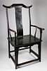 """Chinese Carved Hardwood """"Double Happiness"""" Yoke-back Open Armchair, 19thCentury"""