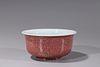 Chinese Peach Bloom Porcelain Bowl