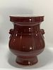 Qing Dynasty Qianlong Period Made Mark, Cowpea Red Glaze Porcelain Jar with Handles