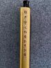 Qing Dynasty, Imperial Painter Lang Shining Inscription, Landscape, Vertical Silk Painting