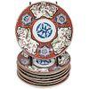 (8 Pc) Antique Japanese Imari Plates Set