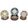 (15 Pc) Italian Solimene Pottery Dinnerware Plates