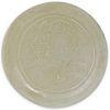 Chinese White Jade Seal Paste Box