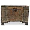 Oriental Themed Trunk Box