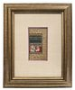 18TH C. PERSIAN MINIATURE FRAMED PAINTING