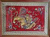 Fine Chinese Handmade Silk Embroidery Golden Tiger