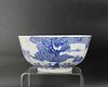 A Chinese Blue and White Dragon Porcelain Bowl