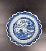 Chinese Export Qianlong Blue and White Porcelain Plate