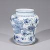 Korean Blue & White Porcelain Phoenix Jar