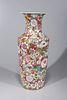 Chinese Enameled Porcelain Millefleur Vase