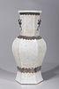 Tall Chinese Crackle Glazed Ceramic Vase